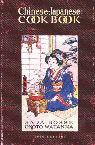 Large book cover: Chinese - Japanese Cook Book