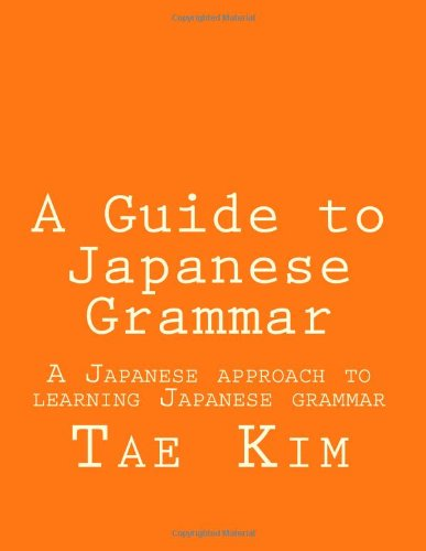 Large book cover: Japanese Grammar Guide